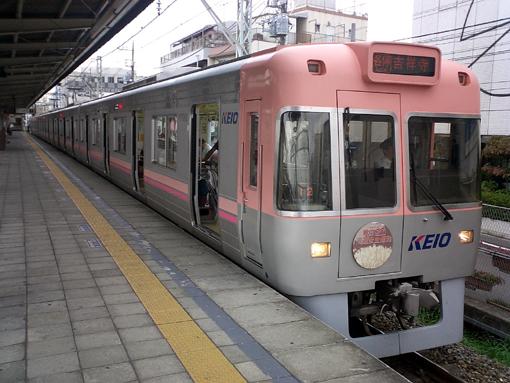 2008_09_21_fukuda_satoshi.jpg