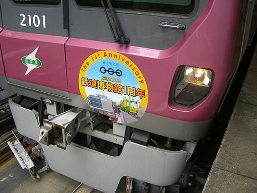 2008_09_28_fukuda_satoshi4.jpg