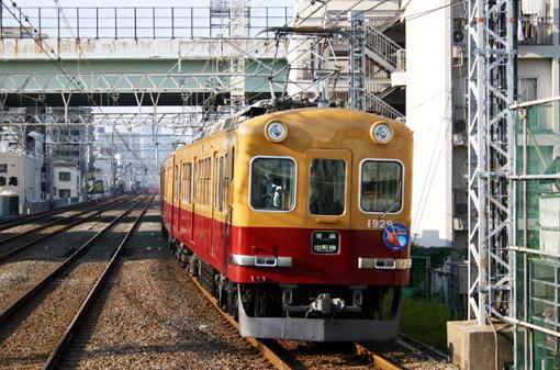 2008_10_02_munenori_katsuhiko002.jpg