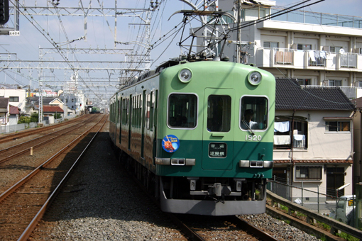 2008_10_02_munenori_katsuhiko003.jpg