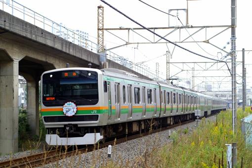 2008_10_11_hasegawa_takuya001.jpg