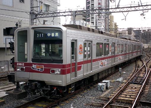 2008_10_12_fukuda_satoshi001.JPG