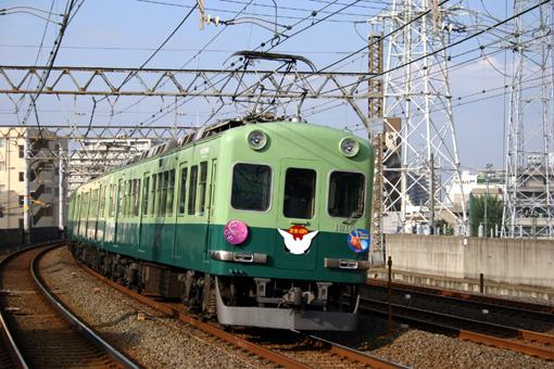 2008_10_17_munenori_katsuhiko001.jpg