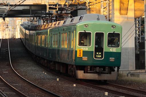2008_10_18_hirose_hikaru001.jpg