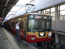 2008_10_19_fukuda_satoshi003.jpg