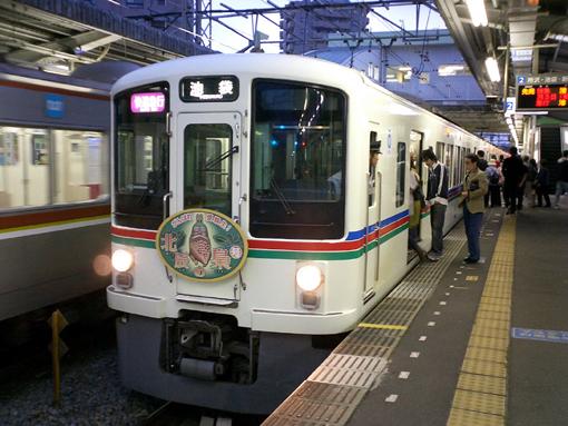 2008_10_25_fukuda_satoshi001.jpg