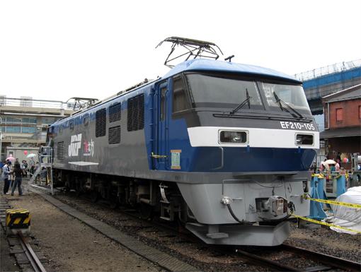 2008_10_26_shibata_togo004.jpg