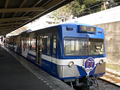 2008_11_02_fukuda_satoshi004.jpg