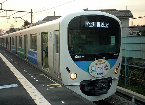 2008_11_05_fukuda_satoshi001.jpg