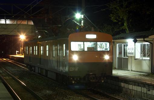 2008_11_05_sakai_kenichiro001.jpg