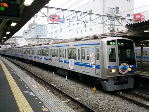 2008_11_09_fukuda_satoshi001.jpg
