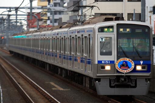 2008_11_09_miyagawa_masaki001.jpg