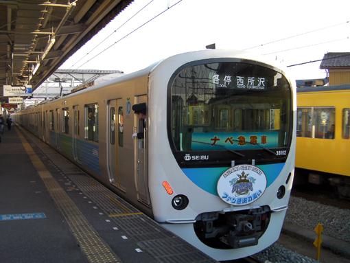 2008_11_23_fukuda_satoshi001.jpg