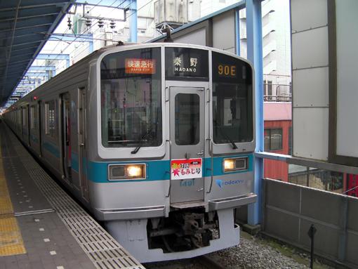 2008_11_24_fukuda_satoshi001.jpg
