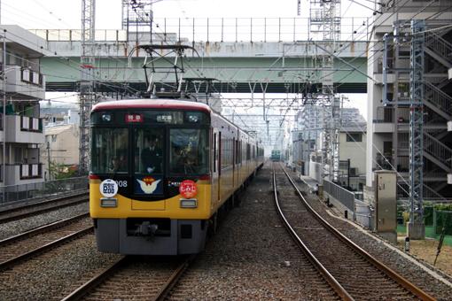 2008_11_29_munenori_katsuhiko001.jpg
