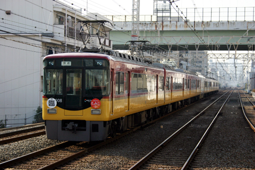 2008_11_29_munenori_katsuhiko002.jpg