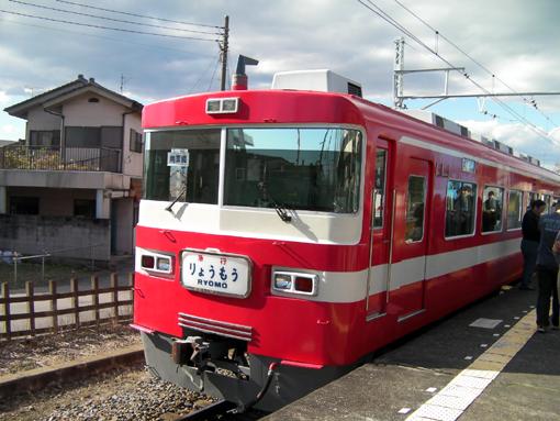 2008_11_30_fukuda_satoshi002.jpg