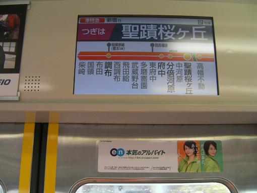 2008_12_04_fukuda_satoshi003.jpg
