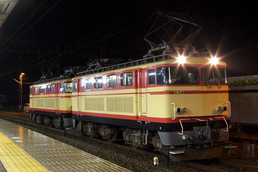 2008_12_05_takamachi_nanoha001.jpg
