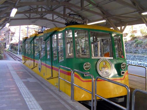 2008_12_07_fukuda_satoshi002.jpg