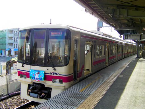 2008_12_11_fukuda_satoshi002.jpg