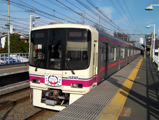 2008_12_11_fukuda_satoshi003.jpg