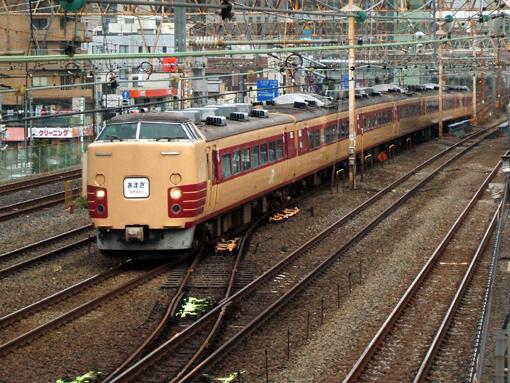 2008_12_13_nagata_yuki001.jpg