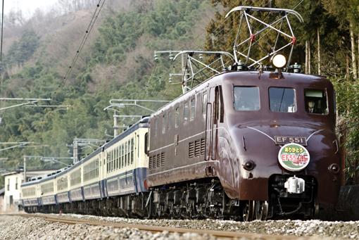 2008_12_13_nomura_tetsuma001.jpg