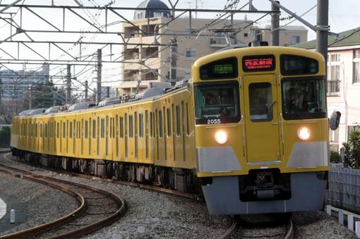 2008_12_14_yuki_naoki001.jpg