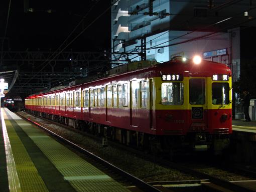 2008_12_16_yamada_takuya001.jpg