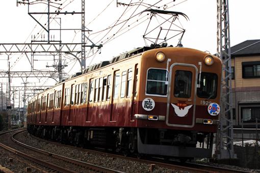 2008_12_20_hirose_hikaru001.jpg