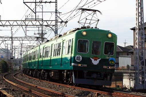 2008_12_20_hirose_hikaru002.jpg