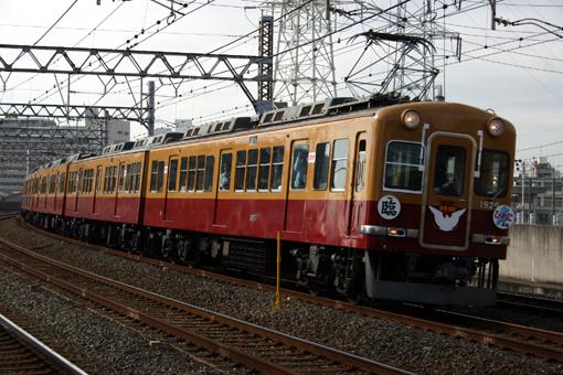 2008_12_20_munenori_katsuhiko001.jpg
