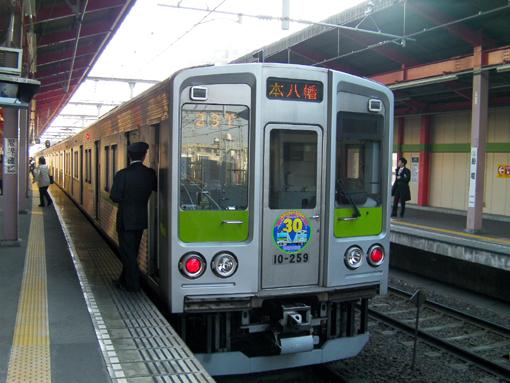 2008_12_21_fukuda_satoshi001.jpg