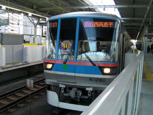 2008_12_21_fukuda_satoshi002.jpg