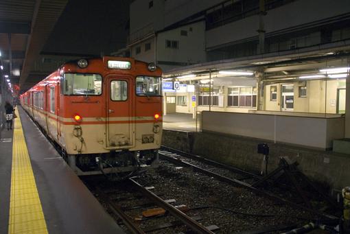 2008_12_22_sugita_hitoshi001.jpg