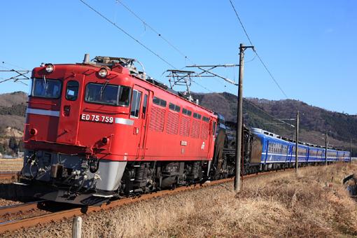 2008_12_23_imai_ryosuke001.jpg
