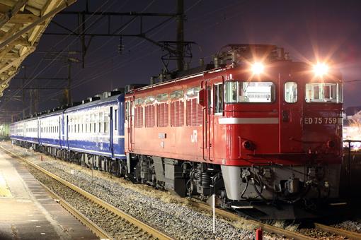 2008_12_23_imai_ryosuke004.jpg