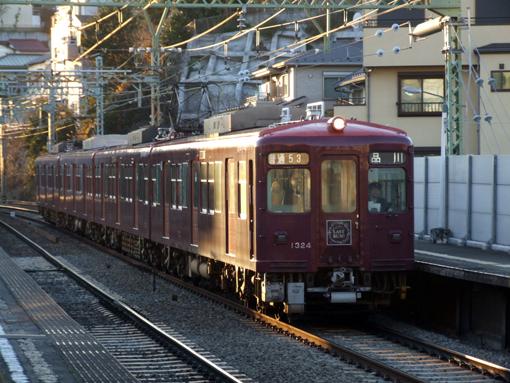 2008_12_23_ito_masataka001.jpg