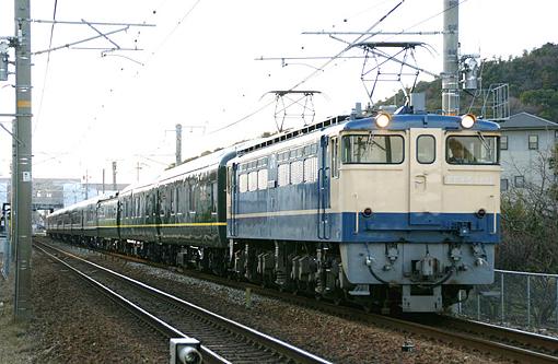 2008_12_26_hiromura_norihiko.jpg