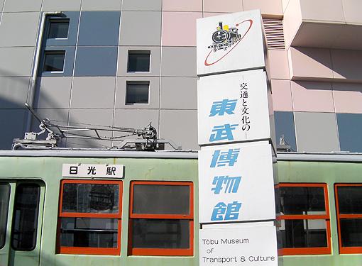 2008_12_28_fukuda_satoshi.jpg