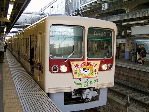 2008_12_28_fukuda_satoshi2.jpg