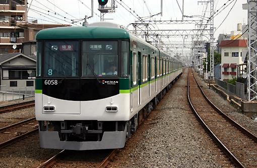 2008_8_22_munenori_katsuhiko.jpg