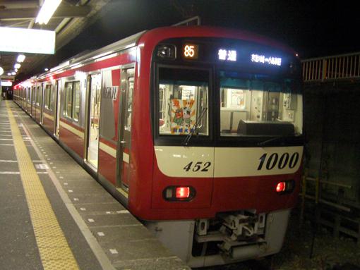 2009_01_01_fukuda_satoshi002.jpg