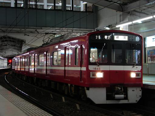2009_01_01_yamada_yuya002.jpg