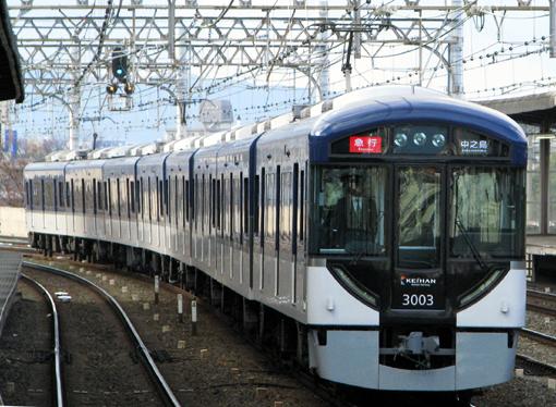 2009_01_03_nakagawa_kensei002.jpg