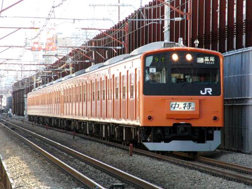 2009_01_04_tanaka_yu001.jpg