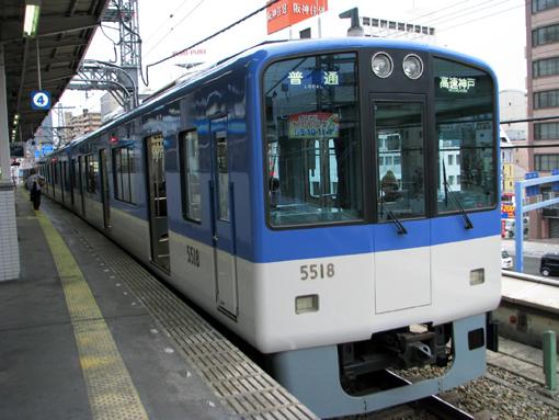2009_01_10_nakagawa_kensei001.jpg