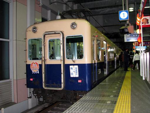 2009_01_10_nakagawa_kensei002.jpg