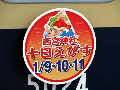 2009_01_10_nakagawa_kensei004.jpg